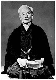 Gishin Funakoshi